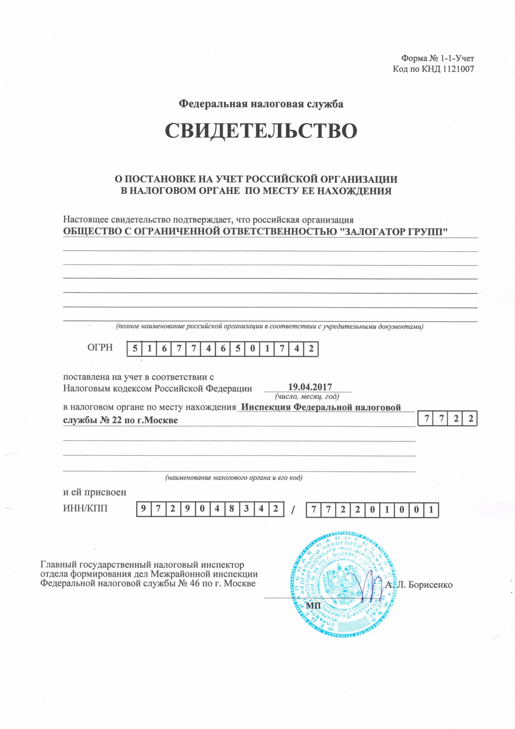 Займы под птс в москве Марьиной Рощи 3-й проезд займы под птс в москве Новоселки 2-я улица